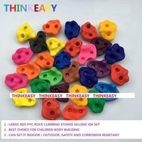 ThinkEasy Одежда высшего качества ПВХ большой Размеры детей скалолазание камни детей Спорт на открытом воздухе физическое тело здание игрушка