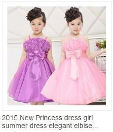 PRINCESS DRESS3