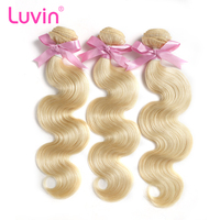 Luvin Brazilian Remy Hair Body Wave 1PC 613 Blonde Hair Bundles 100 Human Hair Weave Bundles