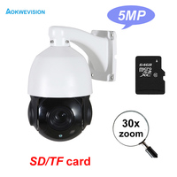 5MP 4MP 4 inch Mini Size Network Onvif IP PTZ speed dome 30X zoom ptz ip camera 60m IR with SD TF card slot