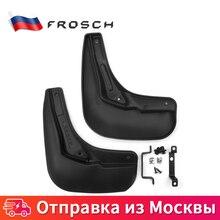 2 шт. премиум брызговики для автомобиля Автомобильные Брызговики Брызговики задние For FORD Focus 3 2015- хб