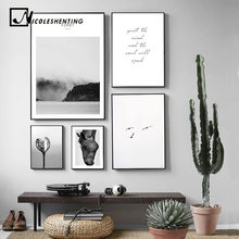 Minimalist Landscape Wall Art Canvas Poster Nordic Style Print Flower Forest Decorative Picture Home Decoration No Frame(China)