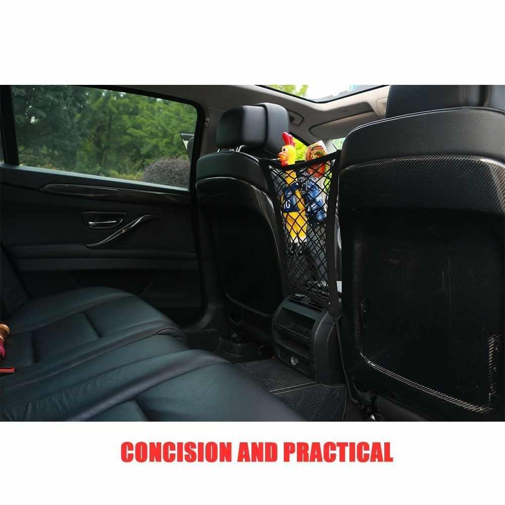 アップグレード強力な弾性車二層犬間障壁メッシュ網袋車オーガナイザーシートバック収納荷物ホルダーポケット