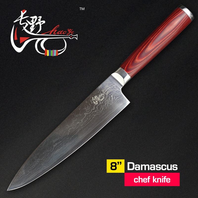 HAOYE 8 inch Chef knives NEW Damascus kitchen knife Japanese vg10 steel fish sashimi slicer Dicing