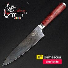 HAOYE 8 zoll kochmesser NEUE Damaskus küchenmesser Japanischen vg10 edelstahl fisch sashimi slicer Dicing holzgriff kostenloser versand