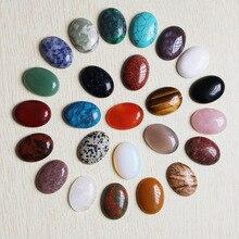 Fubaoying натуральный овальный камень CAB ожерелье с кабошоном 30 мм 25 шт. свободные бусины Бесплатная доставка для изготовления ювелирных изделий своими руками