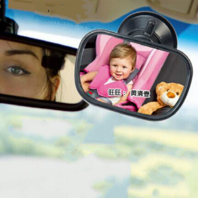 baby car mirror baby monitor baby mirror for car FREE SHIPPING