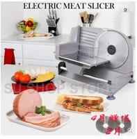 110 В в/220 Электрический ломтерезка бытовой ягненка ломтик мяса ломтики хлеба горячий горшок рабочего мяса резка машины