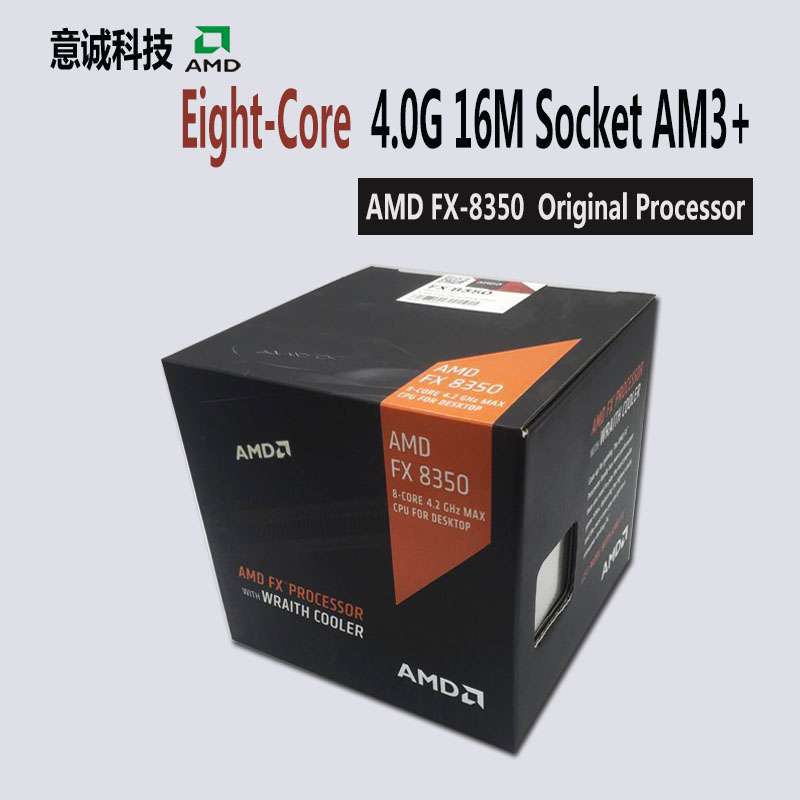 AMD FX-8350 FX 8350 CPU Processor Boxed with radiator FX-Series Eight Core 4.0GHz Desktop Socket AM3+ FD8350FRW8KHK sell FX 8300