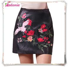skirt (3)