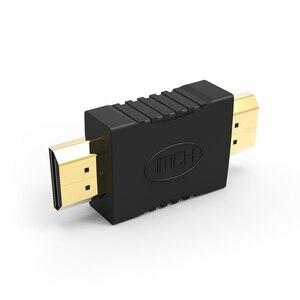 Image 5 - באיכות גבוהה HDMI ל hdmi זכר לזכר זהב מצופה מחברים מצמד EXtender מתאם ממיר עבור HDTV מחשב נייד מקרן