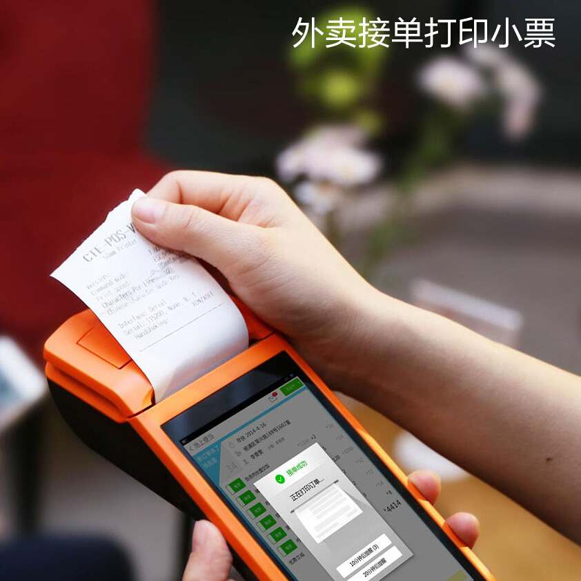 Takeout Wireless Receipt Printer for Commercial Usage font b Android b font 5 1 System Bluetooth