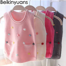 f1f635310 Popular Baby Sweater Vests-Buy Cheap Baby Sweater Vests lots from ...