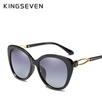 KINGSEVEN 2017 Fashion Cat Eye Sunglasses Women Frame Gradient Polarized Brand Design Elegant Flower Sun Glasses