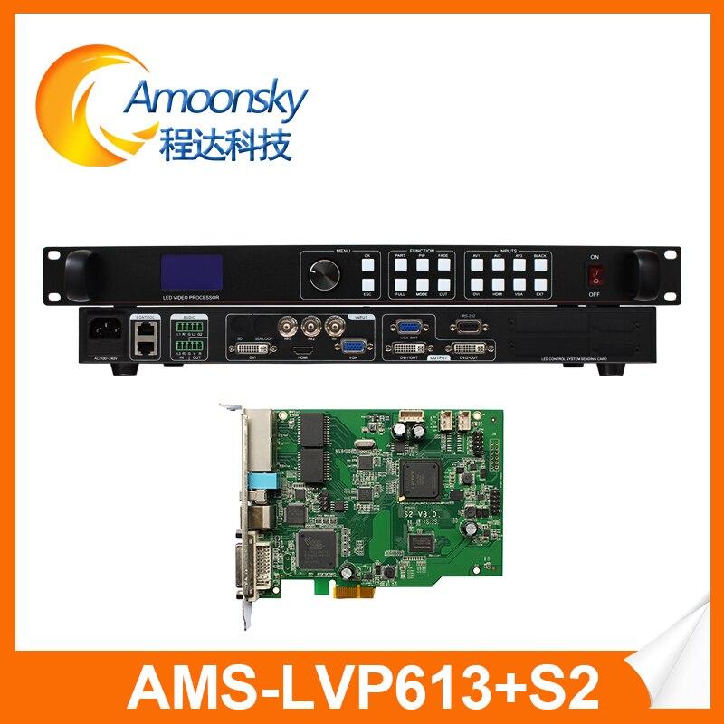 hot lvp613 digital led display speaker video controller processor with colorlight s2 sending card
