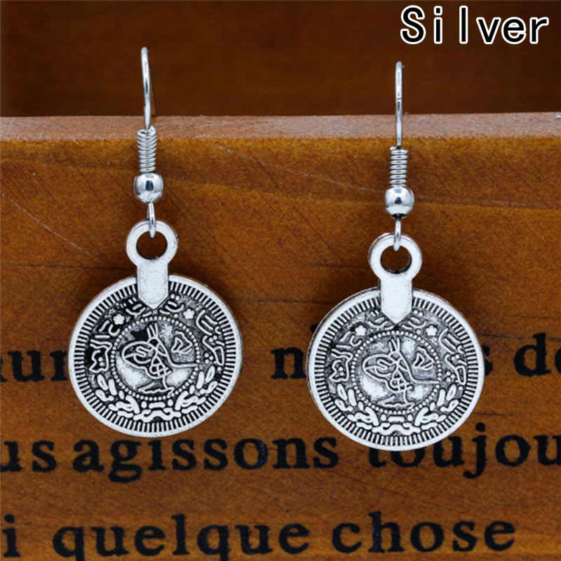 New Fashion Jewelry Dangle Drop Earrings Coin Earrings Ethnic Bohemian Retro Earring For Women Gift