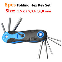 8Pcs/Set Wrench Set Folding Hex Key Set Allen Key Bicycle Tool Combination Tool Torque Wrench 1.5,2,2.5,3,4,5,6,8mm ZK20