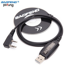 Baofeng Win10 USB Programming Cable for Baofeng Walie Talkie GT-3 UV-82 UV-5R BF-888S Ham Radio Support for Win10 Win7 Win8 XP