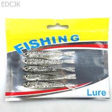 5PCS/Lot Gray Soft Lures For Fishing Artificial Baits 75mm 2g Lure Carp Accessories Tackle China Set Plastic Silicone Topwater
