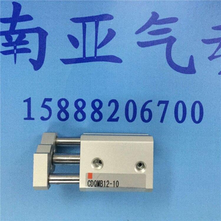 CDQMB32-5 CDQMB32-10 CDQMB32-15 CDQMB32-20 CDQMB32-25 SMC pneumatics pneumatic cylinder Pneumatic tools Compact cylinderCDQMB32-5 CDQMB32-10 CDQMB32-15 CDQMB32-20 CDQMB32-25 SMC pneumatics pneumatic cylinder Pneumatic tools Compact cylinder