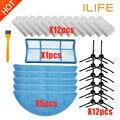 Замена ILIFE аксессуары фильтр Hepa фильтр чистая боковая щетка Швабра для ILIFE V3 V3s V5 V5s V5s pro Запчасти для робота-пылесоса