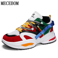 Men's Chunky Sneakers Trend Thick Sole Dad Shoes For Male Lace up Patchwork Multi Height Increasing Handsome Men Sneakers