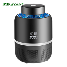 Physical mosquito killer lamp pest control USB plug Photocatalyst Mute electronic bugs trap Safety&Non-toxicity&Pollution-free