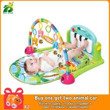 Multifunction Children Fitness Rack Baby Cradle Music Piano Light Intellectual Development Gym Mat BEI JESS(China)