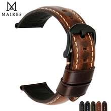 Maikes ремешок для часов из натуральной коровьей кожи сменный