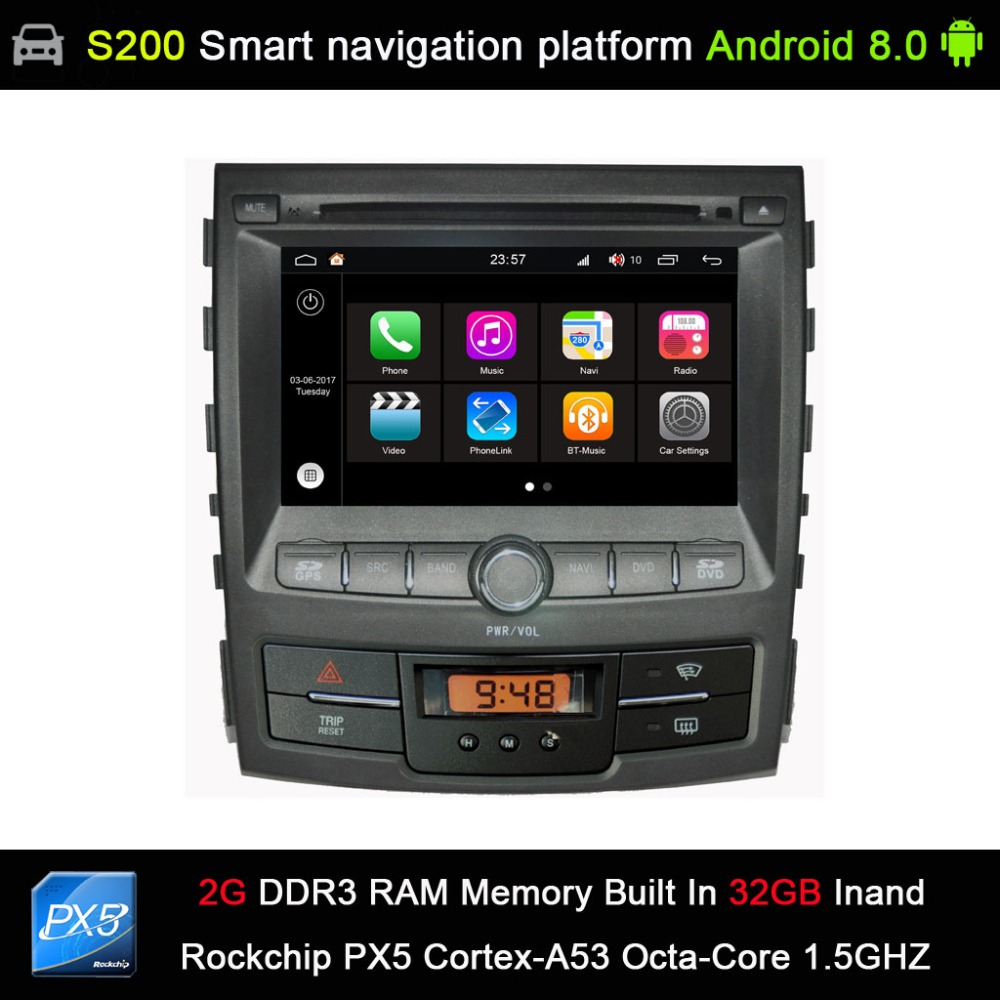 Android 8.0 8 Octa Core 32GB INAND flash CAR DVD PLAYER GPS for sangyong Korando 2010-2013 Car Audio player image