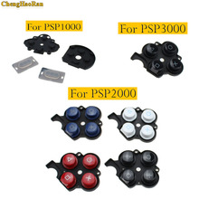 ChengHaoRan Silicon Rubber Button Switch Conductive Pad for PSP1000 Right Plastic Pads For Sony PSP2000 3000