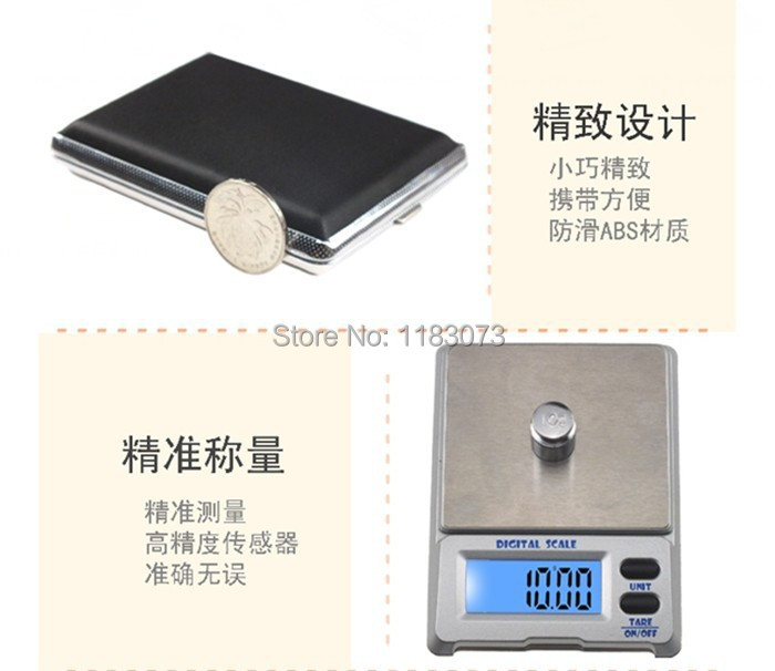 500g 0 01g Digital Pocket Scale Electronic Cigarette Case Jewelry Scales 0 01 Gram 500G Blue