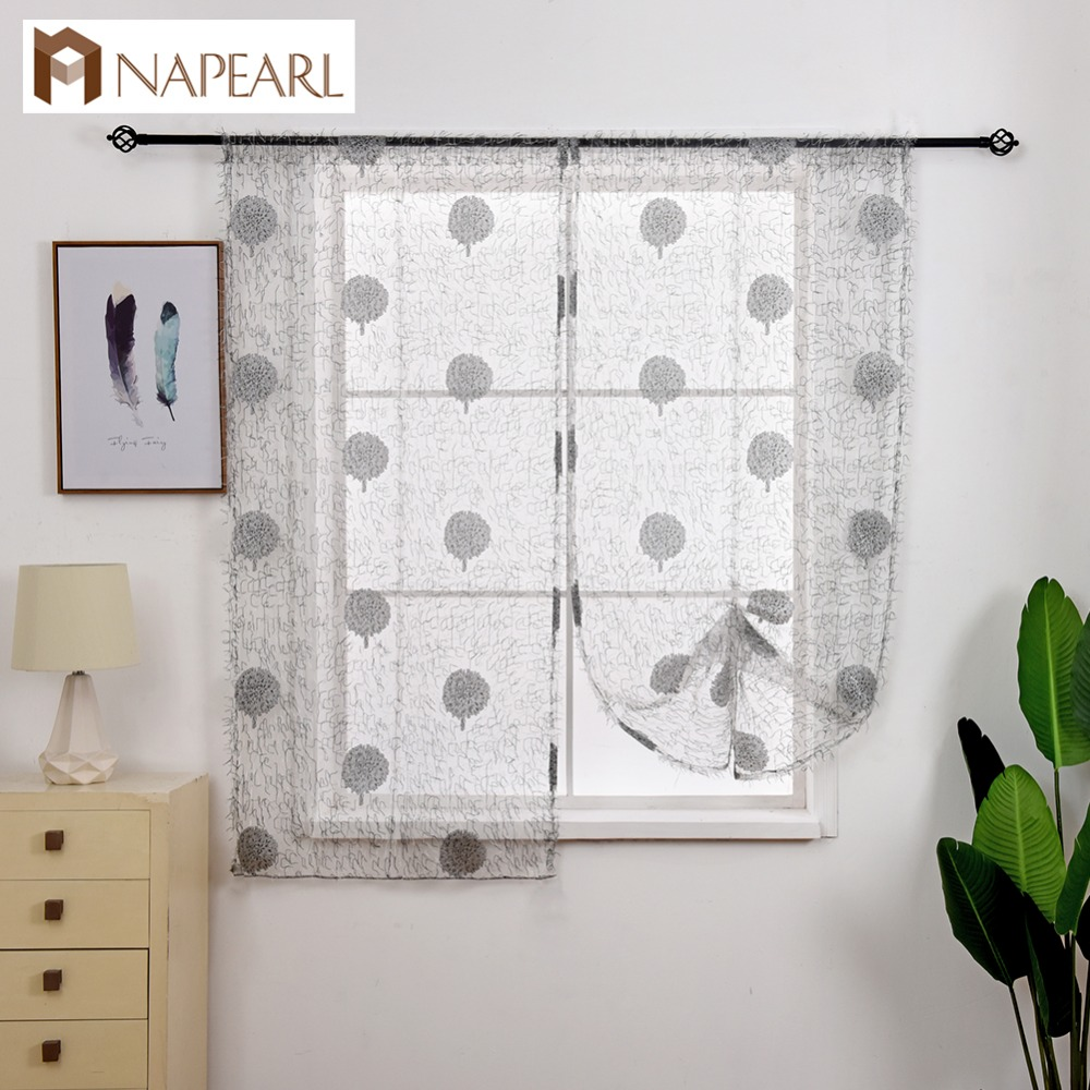 NAPEARL Floral Kitchen Curtains Balloon Drapes Tie Up Roman Blinds Home New Decoration Window Tulle Treatment Grey Brown Sheers