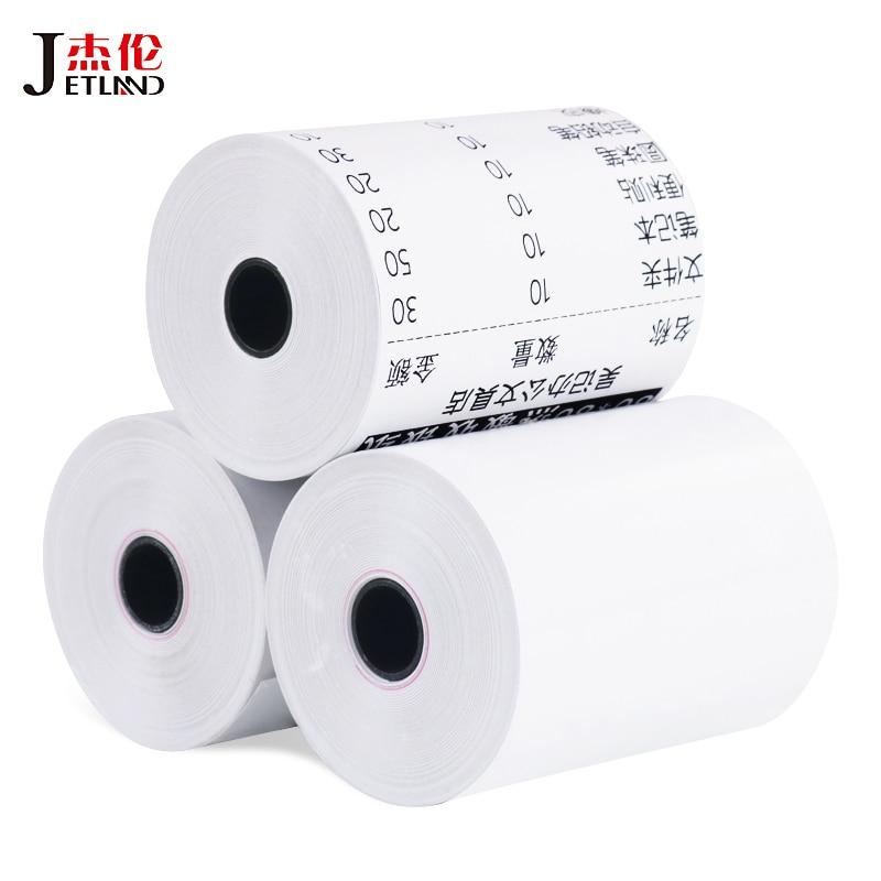 Jetland 50 Rolls  Thermal Receipt Paper 80x60mm