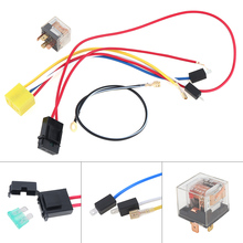 Universal 12V Wires and Relay for Air Horn Car/Truck/Vehicle