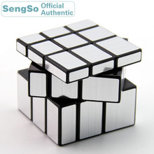 ShengShou Mirror 3x3x3 Magic Cube 3x3 Cubo Magico Professional Neo Speed Cube Puzzle Antistress Fidget Toys For Children shengshou flying edge 3x3x3 magic cube 3x3 cubo magico professional neo speed cube puzzle antistress fidget toys for children