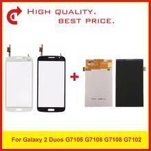 """عالية الجودة 5.25 """"لسامسونج غالاكسي جراند 2 Duos G7105 G7106 G7108 G7102 شاشة الكريستال السائل مع محول الأرقام بشاشة تعمل بلمس لوح مستشعر"""