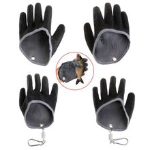 1PC Non Slip Latex Fishing Gloves With Magnet Release Fisherman Protect Hand Fish Grab Anti Skid Capture Safety Hand Gloves