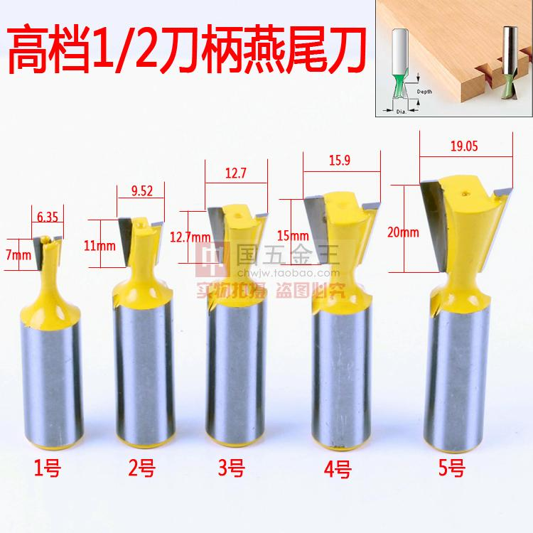 5pcs/set High Quality Industry Standard 1/2 inch shank Dovetail Router Bit Cutter wood working 46pcs 1 4 inch high quality socket set car repair tool ratchet set torque wrench combination bit a set of keys chrome vanadium