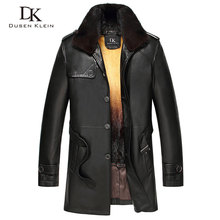 Luxury Winter Leather jacket Long Genuine sheepskin Gold Mink fur liner and fur colllar leather coats Dusen Klein  61H16865