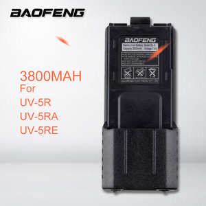 Enlarged 3800MAH BAOFENG UV-5R