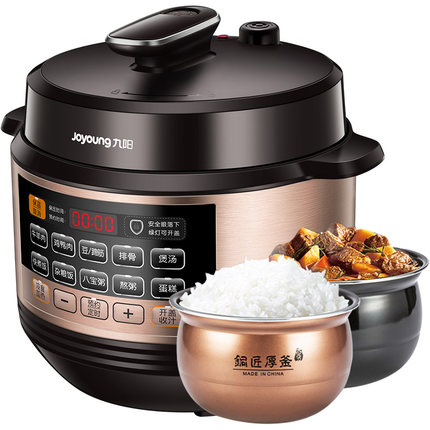 Y-50C81 Electric Pressure Cooker Intelligent 5L High Pressure Cooker Household Rice Cooker Thick Kettle Double Gallbladder rice cooker intelligent household high capacity fully automatic 2 8 people 5l capacity reservation spherical hyun kettle
