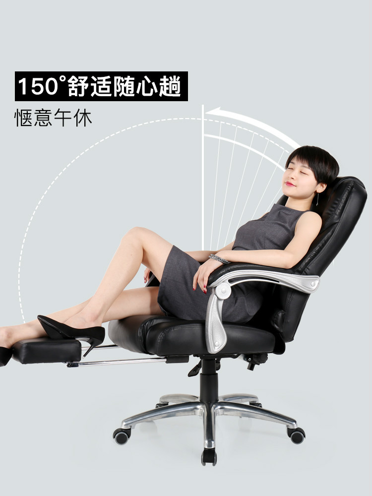 Mungbean Sprout Can Computer Chair Household Study Lift Chair Leather Backrest Boss Swivel Chair Work An Office Chair You цены