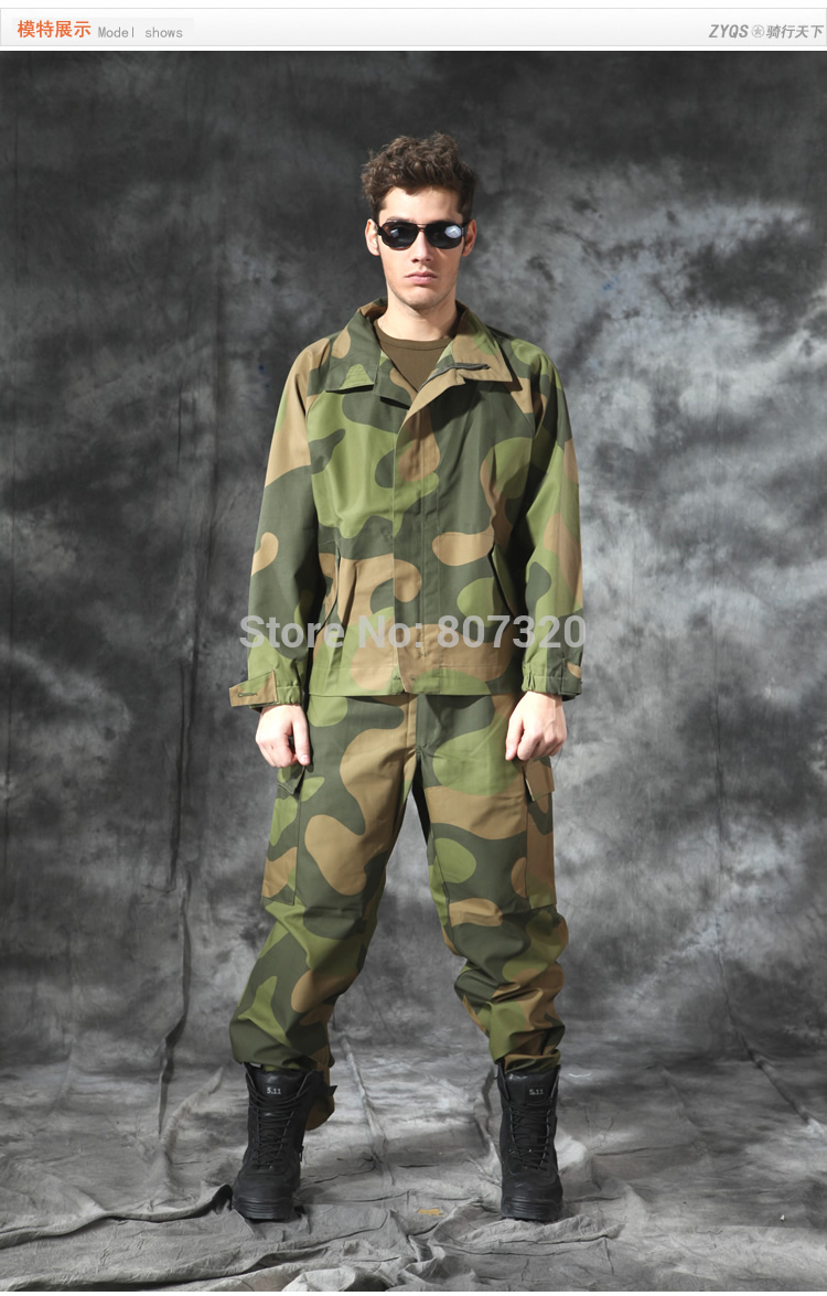 ФОТО Norwegian military army uniform special forces men in camouflage combat suit CS fans armed with training uniform