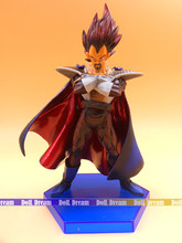 20 cm Dragon ball Z anime Japonês figura Vegeta'father O Rei De Super Saiyan PVC action figure Dragonball Z Figuras(China)