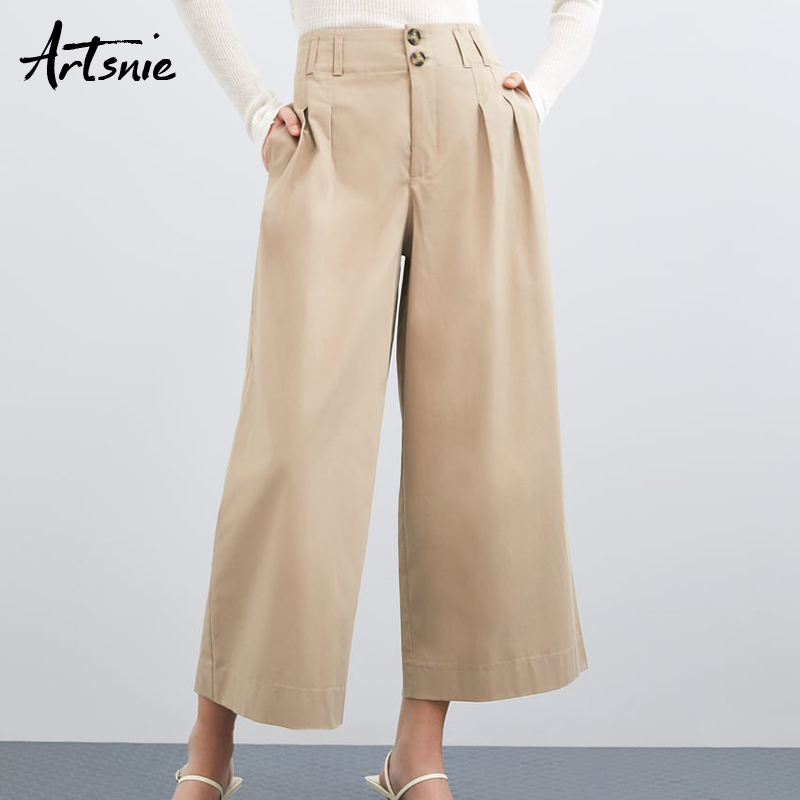 Artsnie Summer 2019 High Waist Casual Women   Wide     Leg     Pants   Streetwear Casual Khaki Loose Trousers Femme Harem Ankle Length   Pants