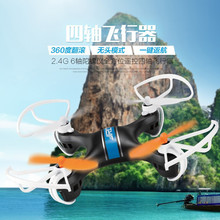 Free shipping RC drone JJRC JJ850 2.4G 4CH 6Axis RC Quadcopter One Key Return HeadlessRemote Control heliciopter with LED Lights