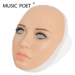 Image 2 - MUSIC POET silicone realistic female masks Halloween masks masquerade cosplay drag queen crossdresser male to female