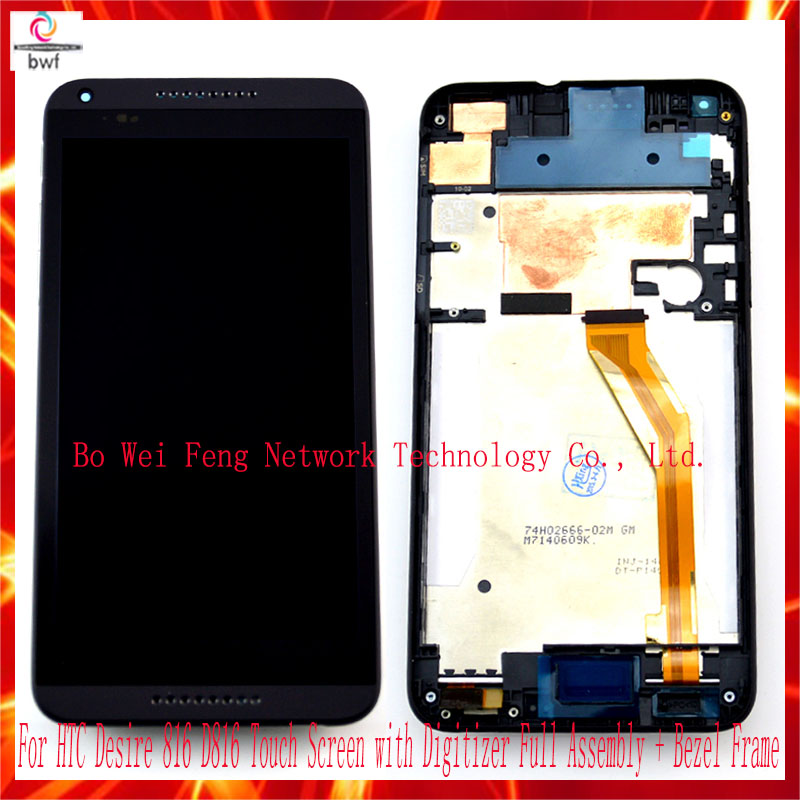 High Quality Black LCD Display For HTC Desire 816 D816 Touch Screen with Digitizer Full Assembly  Free Shipping high quality black silver lcd display