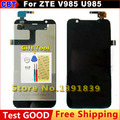 100% New Original ZTE V985 U985 LCD + Touch Screen For Grand Era ZTE V985 U985 Touch Screen LCD Display + Waterproof packaging